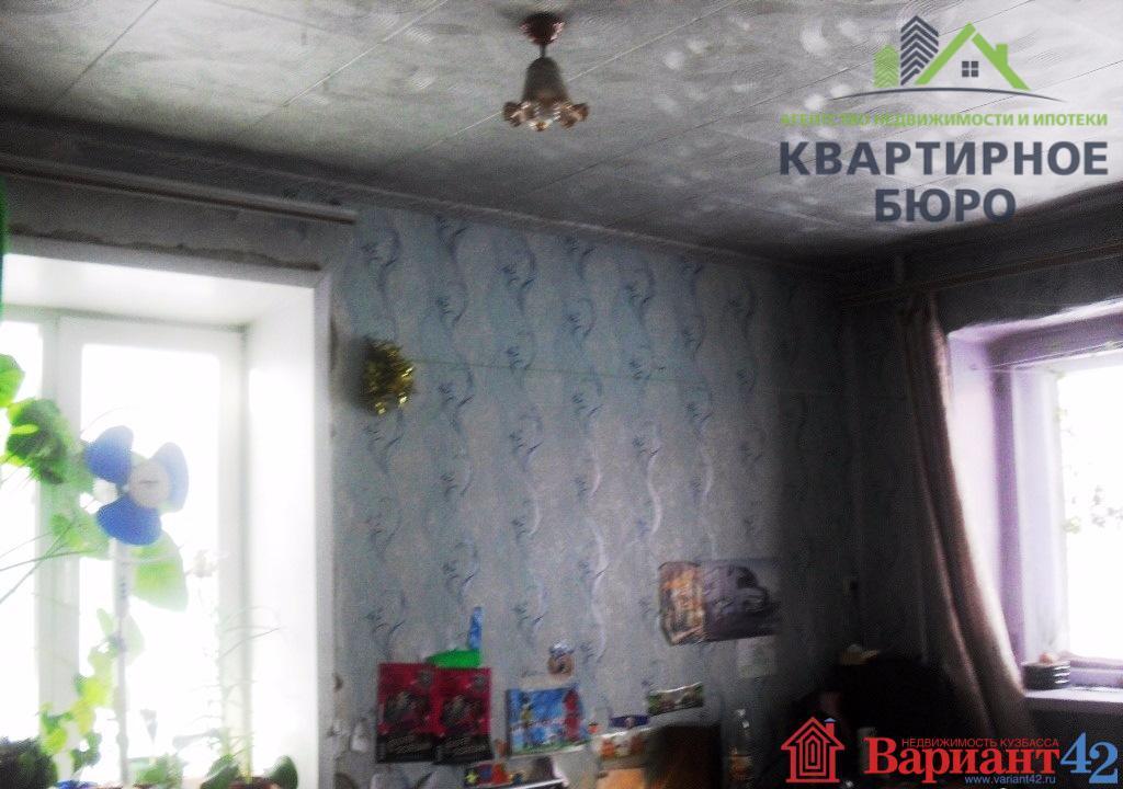 Новокузнецк купля продажа квартир
