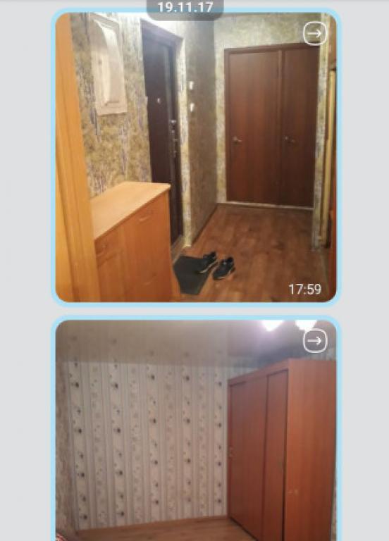 2к квартира на продажу, новокузнецк, ул. архитекторов, 6, 43 м, 2 9 эт. объявления 252862