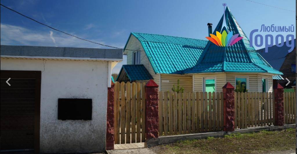 домофонд недвижимость новокузнецк продажа домов казалось, очень