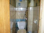 Туалет.